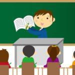 ADHDの中学受験は塾の選び方を知らないとうまくいかない理由は?