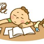 ADHDは勉強できない?勉強しない?理由は超かんたんなこれ!
